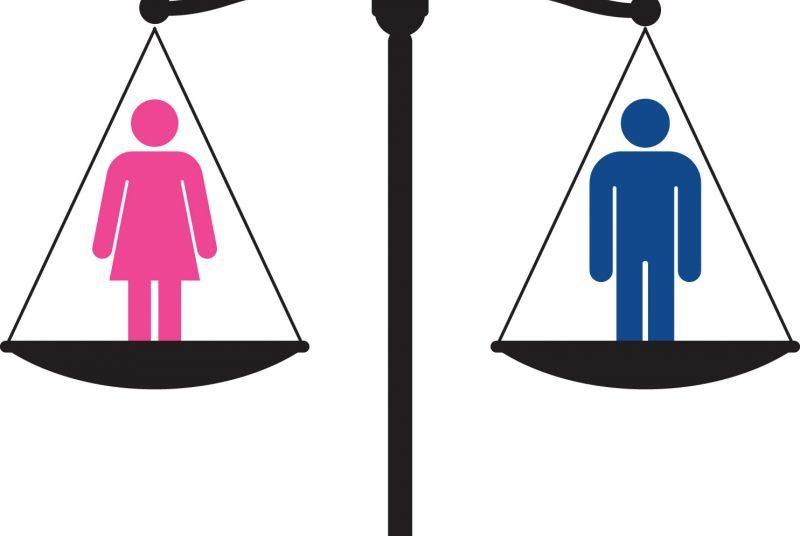 Два гендера